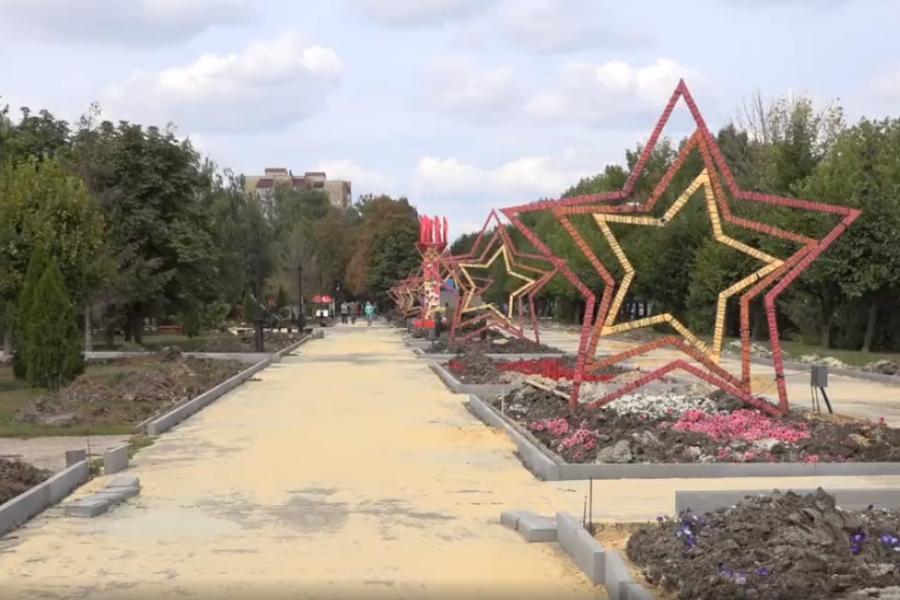 В тамбовском парке Победы к концу октября заменят пешеходные дорожки