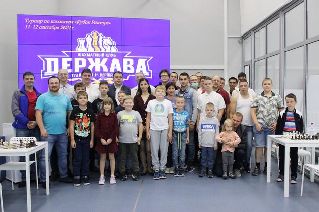 В ТГУ разыграли Кубок ректора по шахматам