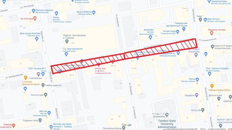 В центре Тамбова просят не парковаться