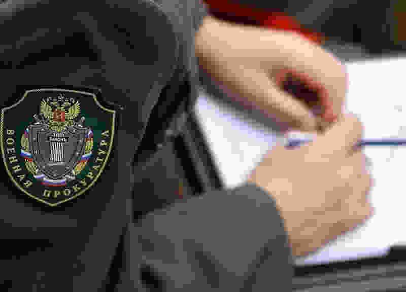 В военной прокуратуре Тамбовского гарнизона прошел месячник сплочения воинских коллективов