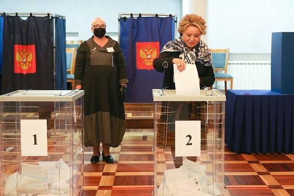 Валентина Матвиенко спрогнозировала смену 20 сенаторов по итогам выборов