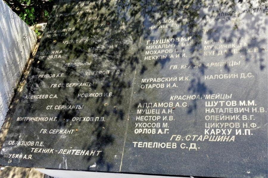 Волонтёры ищут родственников мичуринского Героя войны