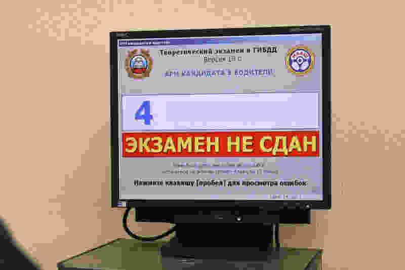 Житель Моршанского района хотел «купить» экзамен в ГИБДД