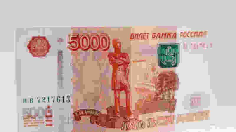 Знаменский чиновник оштрафован на 5000 рублей за игнорирование обращения местного жителя
