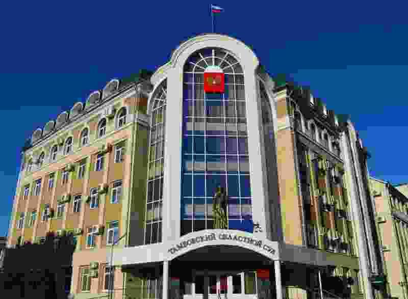Бывший замдиректора «Корпорации развития Тамбовской области» получил год условно