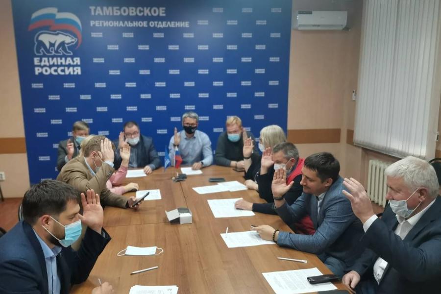 Единороссы передали три вакантных мандата в Тамбовской городской Думе