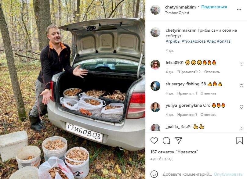 Репортаж из соцсетей: в Тамбовской области собирают богатый урожай грибов