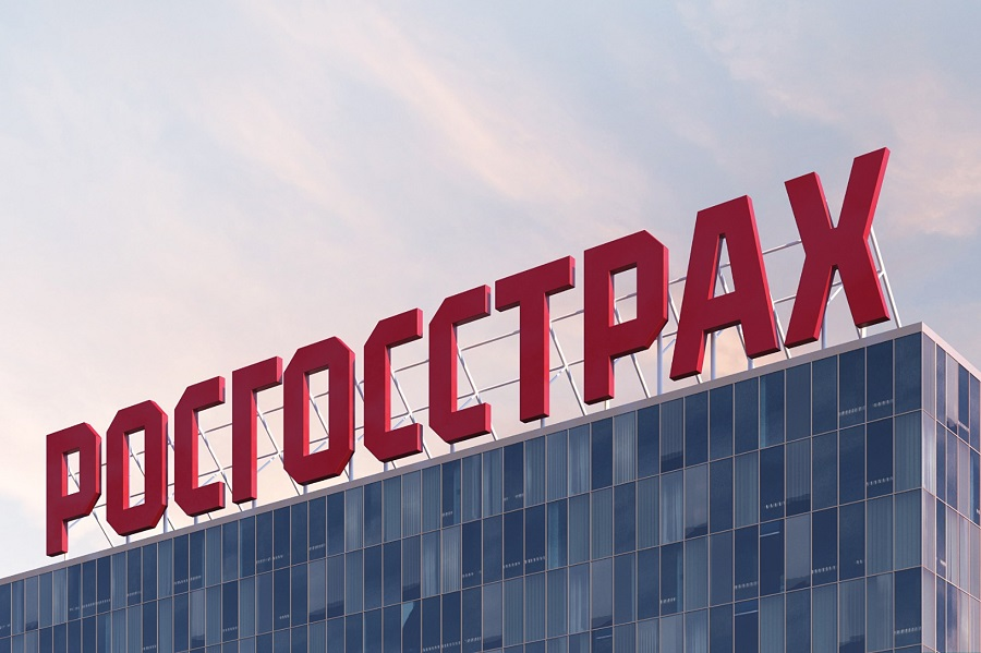 """""""Росгосстрах"""" отмечает первые 100 лет"""