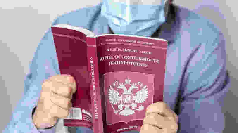 Строящийся завод «Ладесол» получил банкротный иск почти на 60 миллионов рублей