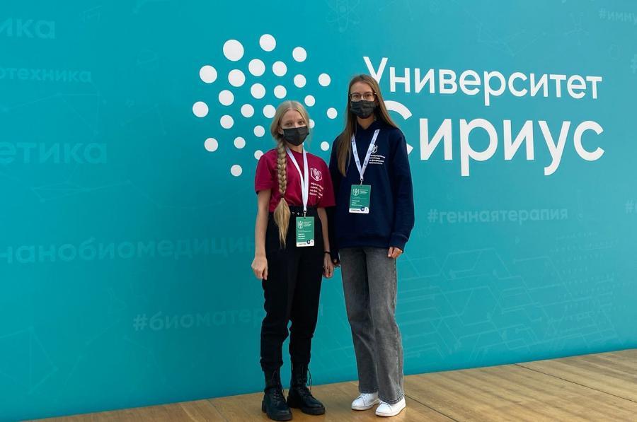 Тамбовчанка победила на Международной олимпиаде по финансовой безопасности