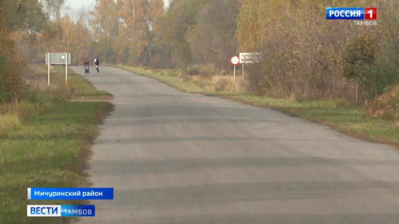 В Мичуринском районе «не заметили» газопровод высокого давления при строительстве единственной дороги