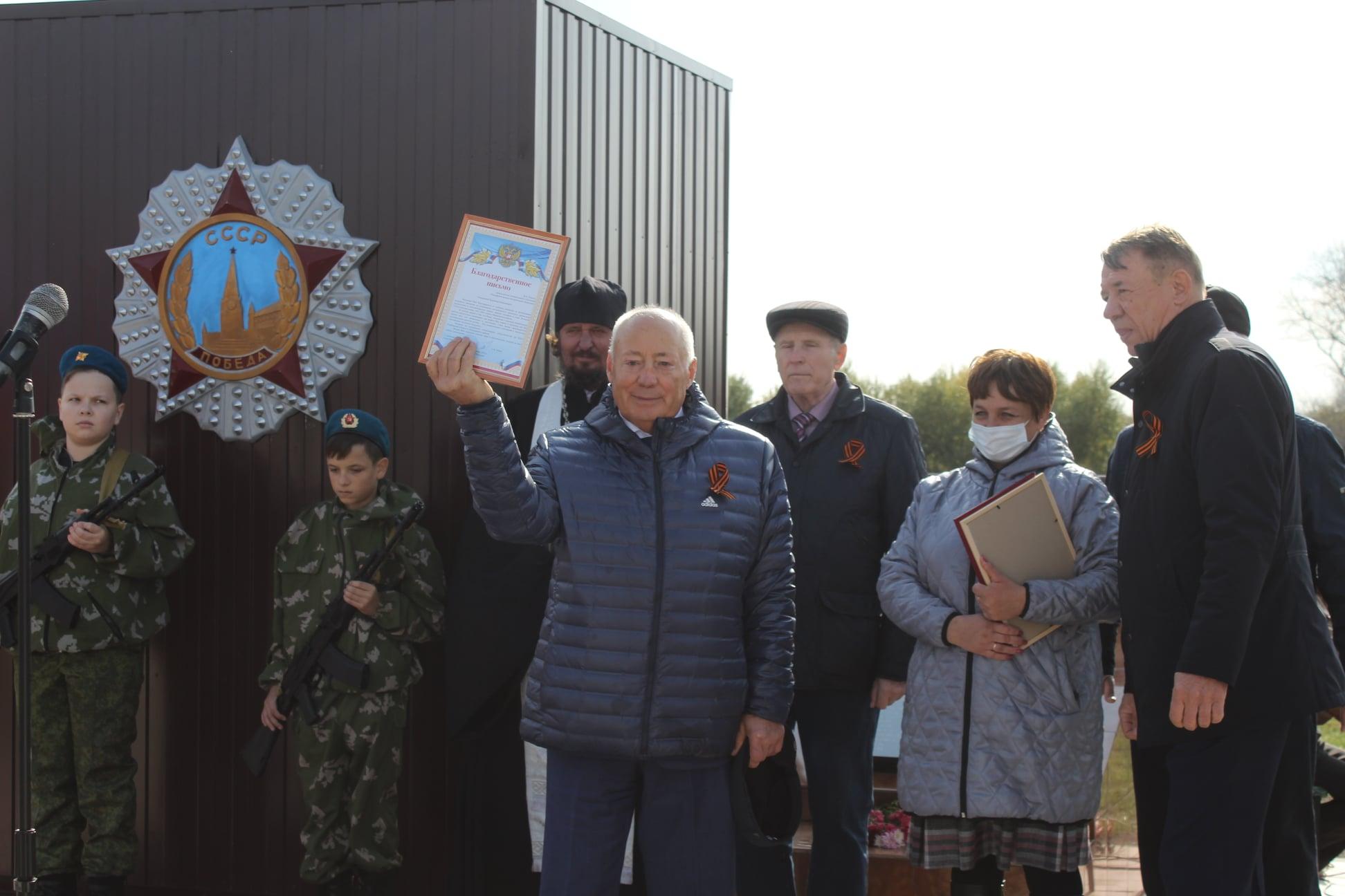 В Мордовском районе открыли мемориальный комплекс погибшим воинам