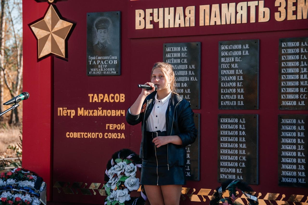В Рассказовском районе прошёл митинг в честь героя Советского Союза