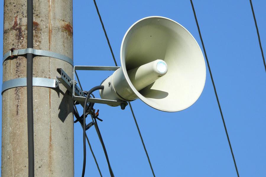 В Тамбовской области пройдёт масштабная проверка систем оповещения населения