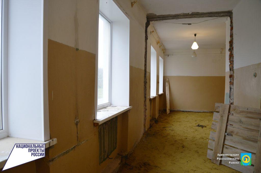 В Тамбовской области ремонтируют один из домов культуры