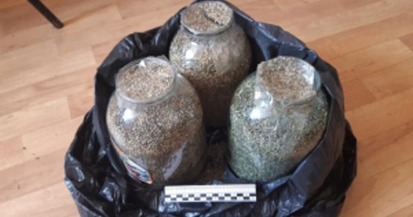 ВТамбовской области следователи направили всудуголовное дело онезаконном обороте наркотиков