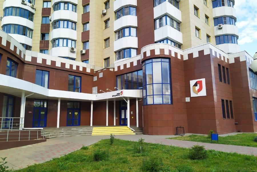 В Тамбовской области выбирают лучший МФЦ