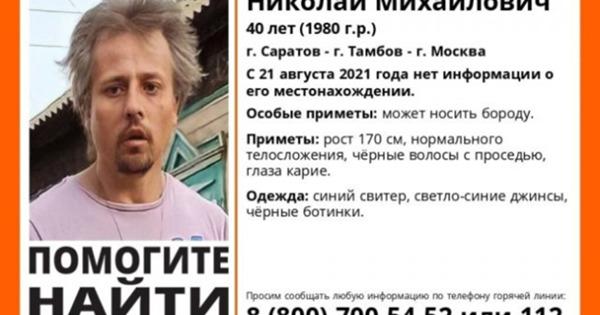 Волонтеры ищут пропавшего попути изСаратова вМоскву мужчину